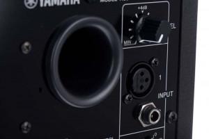 Yamaha - HS5